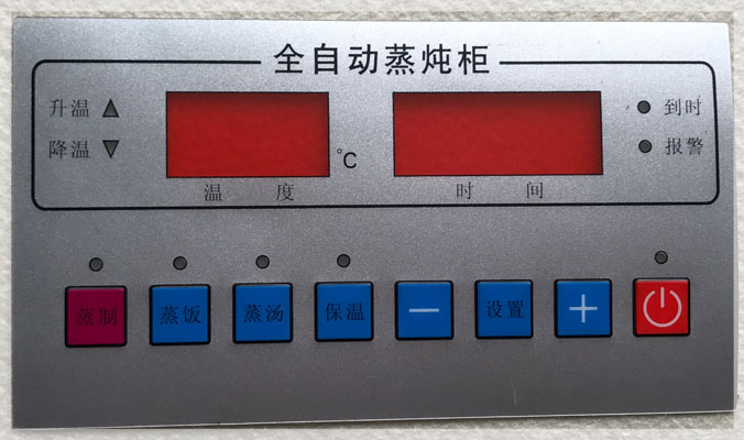 Control Panel Overlays with Tinted Windows