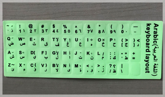 Glow In The Dark Keyboard Stickers