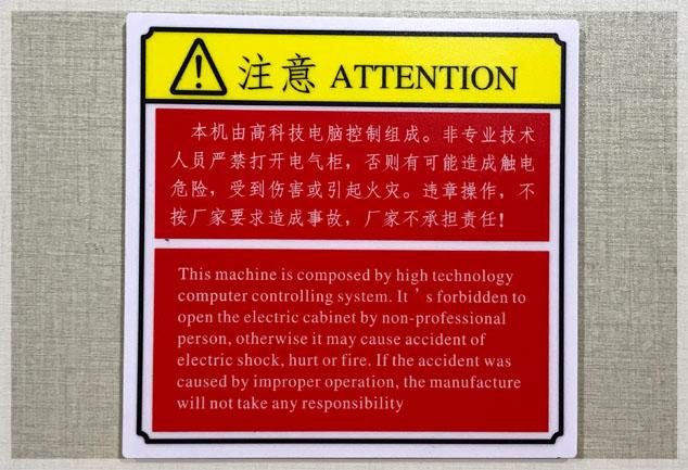 Hazard Warning Lexan Labels